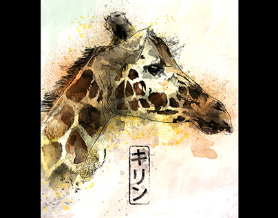 Giraffe / Watercolor in the Wild Collection