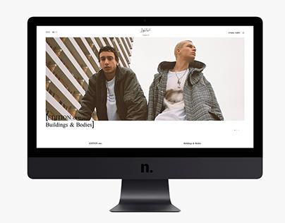 anatol. webshop design.