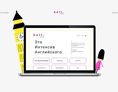 UX/UI & web design for Holieng.online
