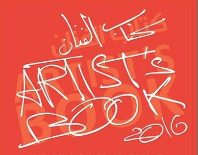 biennale (artist's book) 2016
