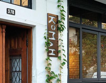 Komah Restaurant
