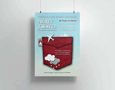 Pocket theater poster