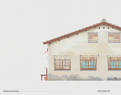 台南城市繪製紀錄-十平 | Memory of city by illustration