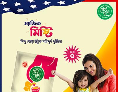 HASI KHUSI SOCIAL MEDIA ADVERTISING
