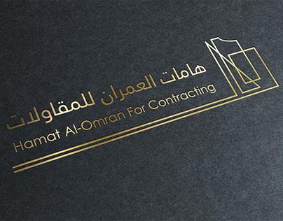 تصميم شعار هامات العمران للمقاولات