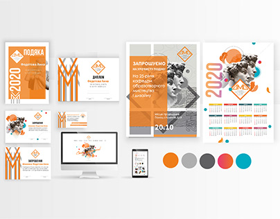 Corporate identity for the Department of OMD