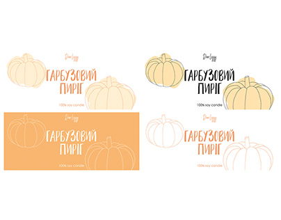 Pumpkin Pie Soy Candle. DearLizzy