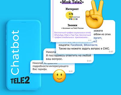 Chatbot для Тele2