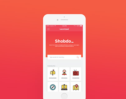 Shobdo - iOS Dictionary App