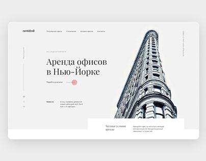 Office Rental Website Design