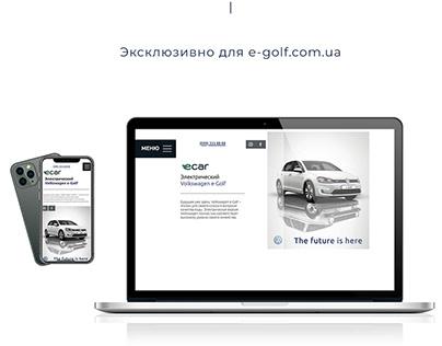 E-GOLF.COM.UA