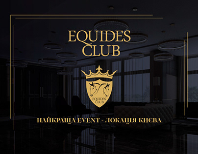 Design project for Equides Club