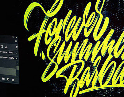 Hand Lettering Logotypes & Prints vol. 3