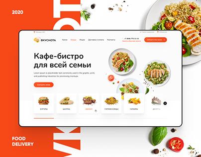 Bistro cafe — food delivery