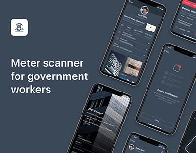Meter scanner for government workers