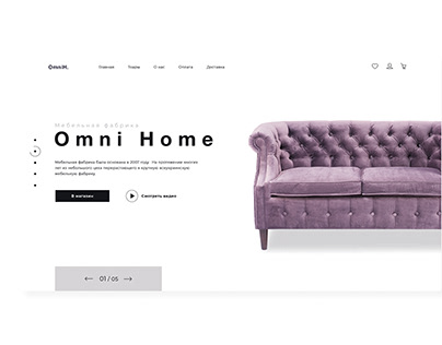 Website for online store - Omni Home