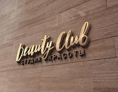 Создание логотипа для Студии Красоты