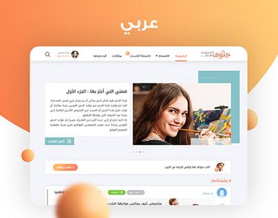 Hellooha (Social website)