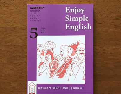 """""""Enjoy Simple English"""" May. 2018"""