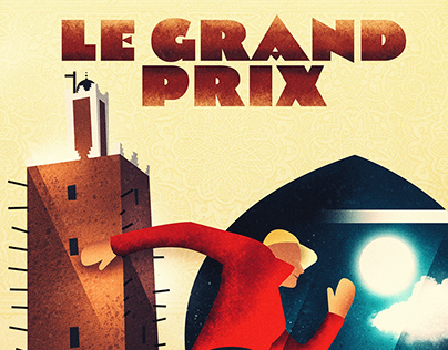 "Le Grand Prix ""Jami3 Lekbir"""