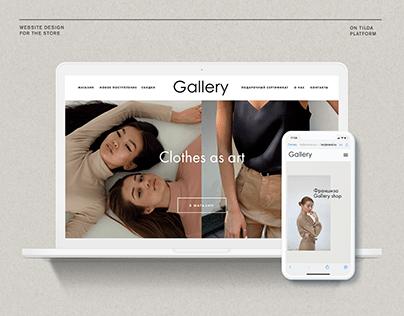 Shop GALLERY | web design