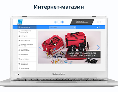 Design of an online store of medical products Kawe