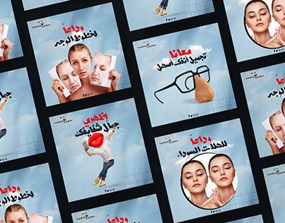 Adoderm Egypt Cosmetics Social Media