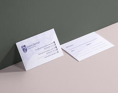 Визитка Buisness Card