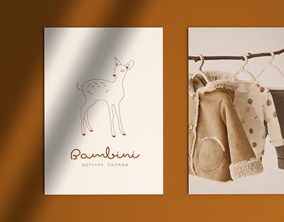 Baby clothes logotype | Логотип для детского магазина