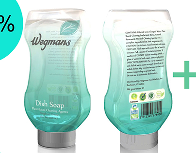 Wegmans Dish Soap Redesign