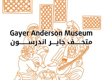 Gayer Anderson Museum Rebranding