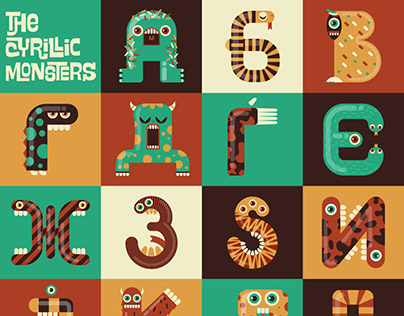 the Cyrillic Monsters