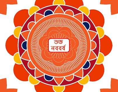 Shuvo Noboborsho | Pohela Boisakh