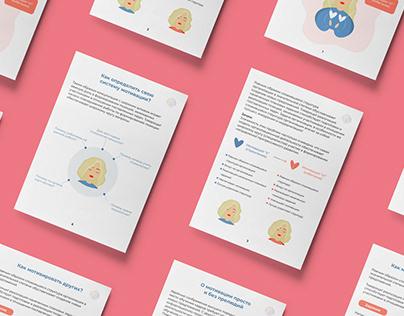 Branded workbook for a psychologist