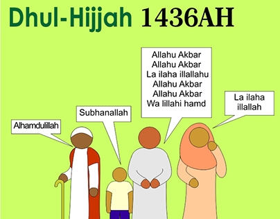 1436AH Islamic Calendar
