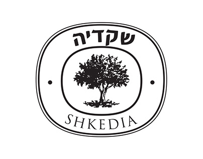 Shkedia Brand Packages, Labels & Products Catalogs