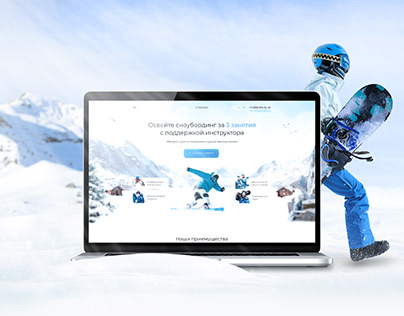 Landing Page / Iceboard