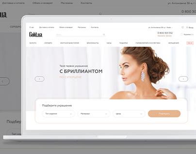 Redesign jewellery online shop