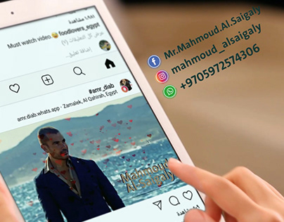 A new Music from Amr Diab