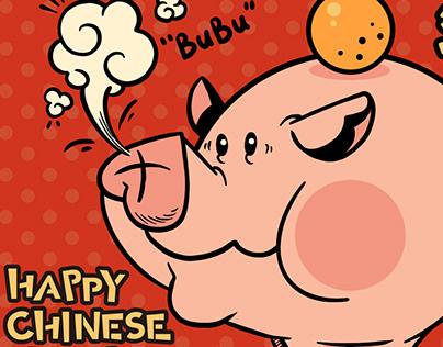 :: 猪事大吉贺年卡 ::