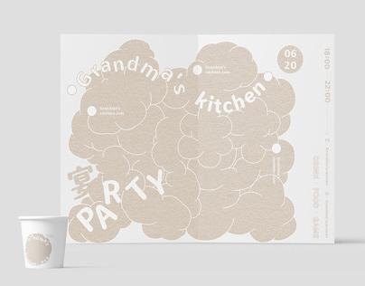 嬤食堂品牌識別 / Grandma's Kitchen Brand