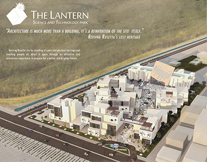 The Lantern | Science and technology park