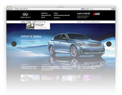 Infiniti website concept