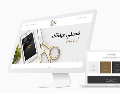 johrh.com | Website Design