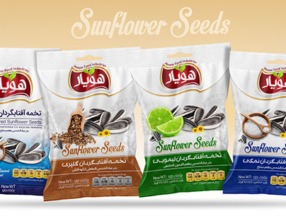 sunflower seeds packaging design