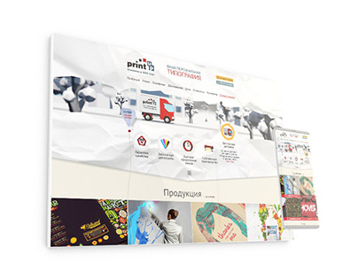 Дизайн сайта для print-up