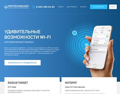 WifiTechnology - WI-FI технологии