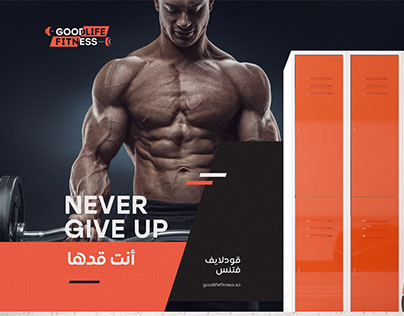 GOODLIFE FITNESS Identity Building Our-Brand