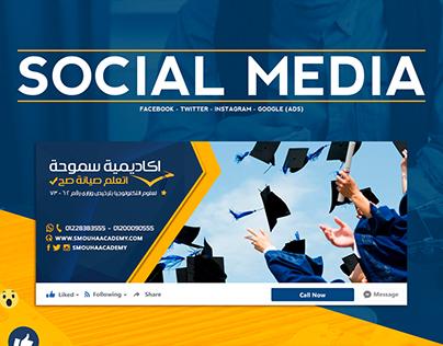 Smouha Academy - Social Media