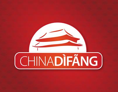 China Difang